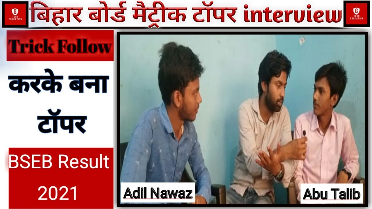 Download Share your thoughts Ep : 05 |  ख़ास Trick Follow करके बना टॉपर | Bihar Board 10th Topper interview