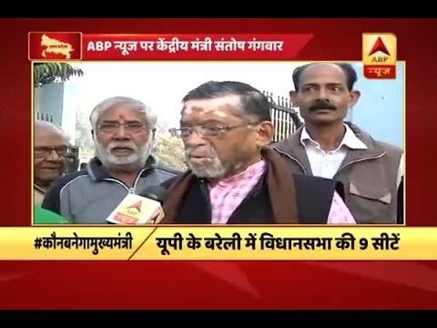 Santosh Gangwar exercises franchise in Bareilly