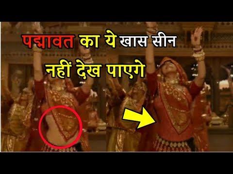 Leaked: Padmaavat से काटे...
