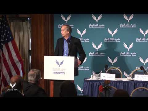 Inaugural Gulf Conference 2018: Keynote Speaker Aaron David Miller