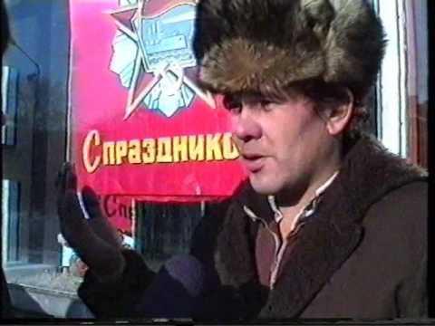 Алапаевск 1989 год. Часть 2
