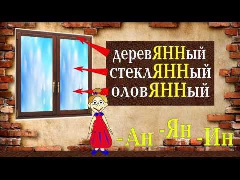 Русские народные загадки для детей с ответами Лучший сборник