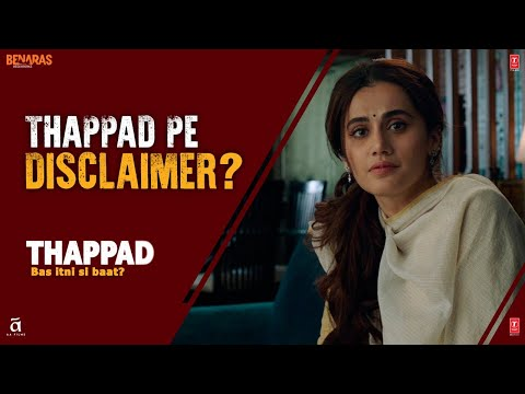 Thappad Pe Disclaimer ? | Taapsee Pannu urges to sign petition on domestic Violence