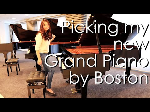 Behind the Scenes: Picking my new piano by Boston - designed by Steinway & Sons