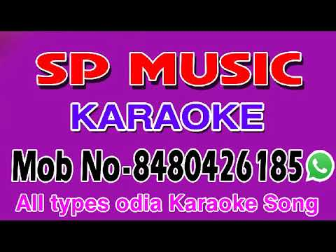 To agare kichhi dhupa Odia karaoke song track