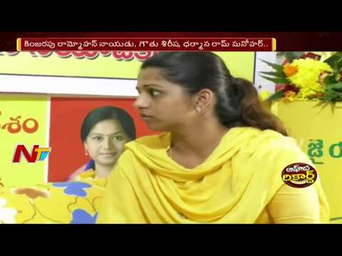 Special Focus On Political Leaders Heirs From Srikakulam District | Off The Record | NTV