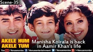 Download Manisha Koirala is Back in Aamir Khan's life (Akele Hum Akele Tum) Mp3
