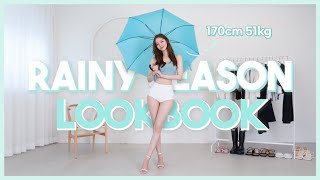What to Wear to Work When It's Raining☔   Rainy day outfit, Rainy day fashion💦   장마철 오피스룩, 데일리룩