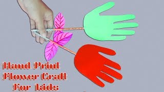 DIY Handprint Flower Craft for Kids - simple Spring craft for kids