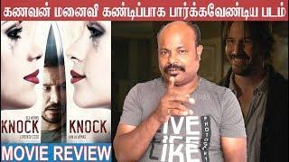 Knock Knock 2015 Hollywood Thriller Movie Review In Tamil By Jackie Sekar   Keanu Reeves  Eli Roth