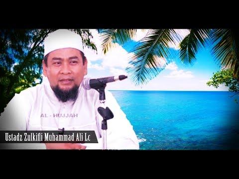 Ayat-ayat Ruqyah Terapi Stres, Depresi dan Penyakit Gila    Ustadz Zulkifli M Ali Lc MA