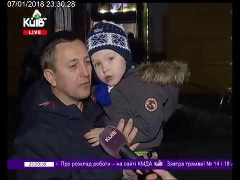 Телеканал Київ: 07.01.18 Столичні телевізійні новини 23.00
