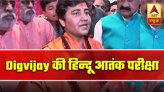 Sadhvi Pragya or Digvijaya Singh? Who will win battle of Bhopal | Master Stroke