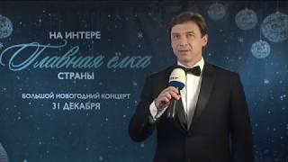 Владислав Ващук поздравляет всех с наступающими праздниками!(, 2018-12-18T14:00:01.000Z)