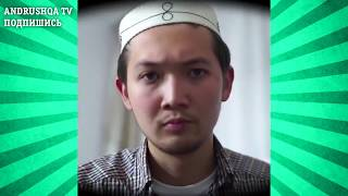 Подборка лучших вайнов #4 Смешные Казахские видео приколы 2017