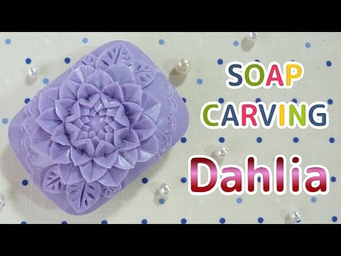 SOAP CARVING|Basic | Dahlia | How to carve | DIY |