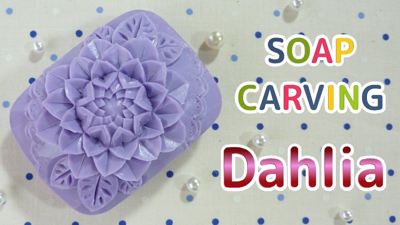 Soap Carvingbasic Dahlia How To Carve Diy Youtube