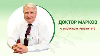 Вирусный гепатит В: ошибки диагностики и лечения.