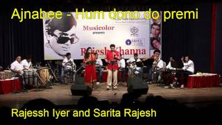 Rajessh Iyer - Hum Dono Do Premi