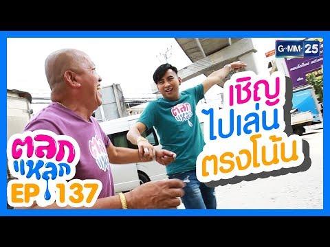 จังหวัดนนทบุรี - Full - วันที่ 18 May 2019