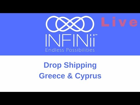 Drop Shipping VS FBA Greece - eCommerce Ιστορίες Επιτυχίας powered by INFINii Ελλάδα-Κύπρος