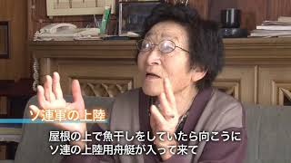 福士 美和子 氏(志発島)(イメージ画像)