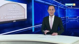 Гриппу нет – в Гродно завершена вакцинация против опасного вирусного заболевания