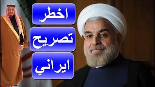 انقلاب في طهران ضد الجكومة بعد انباء استعداء السعودية من متنفذين