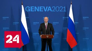 Путин: в вопросе обмена заключенными с США \