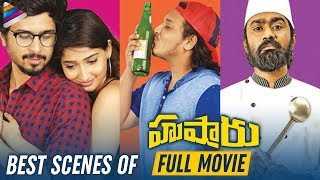 Best Scenes of Husharu FULL MOVIE | Rahul Ramakrishna | Latest Telugu Movies | Hushaaru Movie Scenes