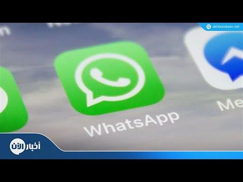 واتساب يتفوق على سناب شات  - نشر قبل 3 ساعة