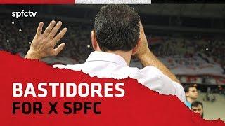 BASTIDORES: FORTALEZA 0x1 SÃO PAULO   SPFCTV