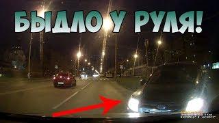 Быдло на дорогах России #2