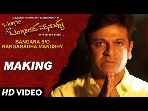 Bangara s/o Bangaradha Manushya Making Video| Shivaraj Kumar |Yogi G,Vijay Prakash,V Harikrishna