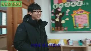 TV로 보는 원작동화 '김밥' 패러디