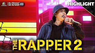ก่อนมะลิบาน   ปรัช PRATYAMIC   THE RAPPER 2 MP3