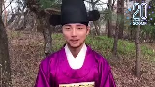 Yoon Shi Yoon Shoutout | 20 Years With Soompi