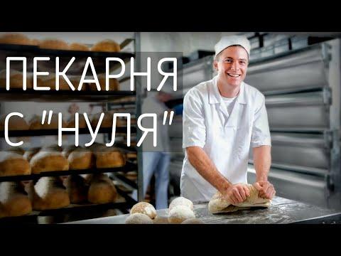 Работа в области производства в Санкт-Петербурге