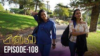 Nirasha | Episode 108 | සතියේ දිනවල රාත්රී 08.30 ට - (2019-05-03) | ITN Thumbnail