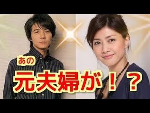 吉岡 秀隆 再婚