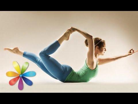 Йога - эффективный метод похудеть без диет