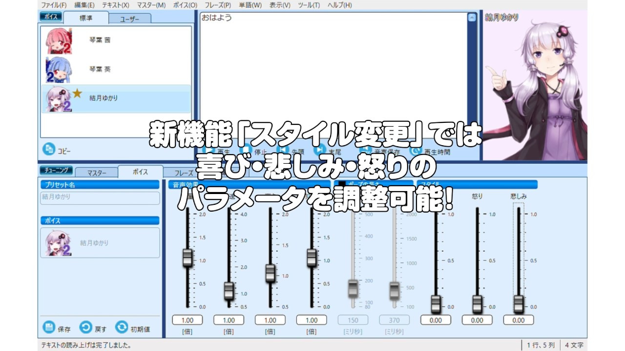 d2eea68c97 動画制作 - dragonkiller 総合まとめWiki - アットウィキ