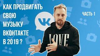 как сделать свое видео в вк популярным