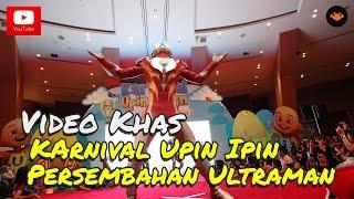 Video Karnival Upin Ipin 2014 - Persembahan Ultraman [HD] download MP3, 3GP, MP4, WEBM, AVI, FLV Mei 2018