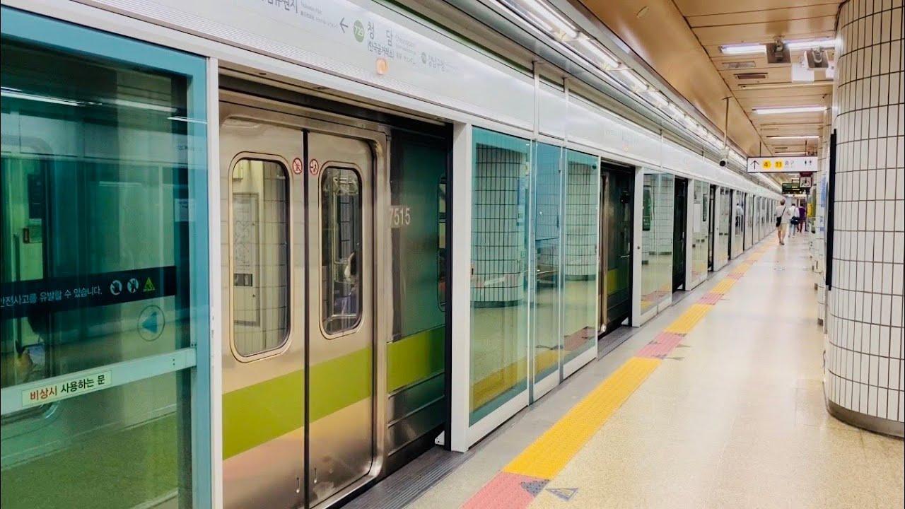 서울지하철 7호선 청담역 진입,발차 / Seoul Line7. Cheongdam station