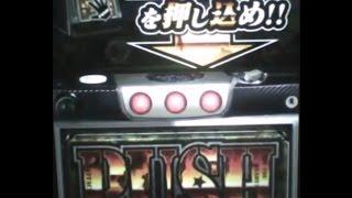 【アプリ紹介】ガールズ&パンツァー  AT編 2/2【パチスロ】