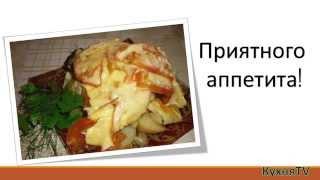 Кулинарные рецепты Основного блюда Овощи запеченные в мультиварке.
