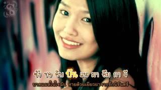 [HD][Karaoke][ThaiSub] SNSD - Into The New World
