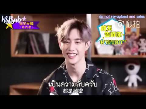 [ซับไทย] Mark's interview with QQ Music