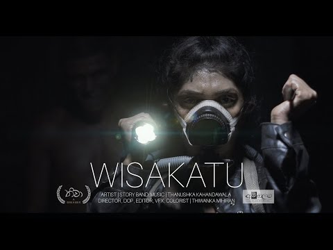 wisakatu---story-(official-music-video)